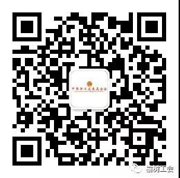 微信图片_20210918075919.jpg
